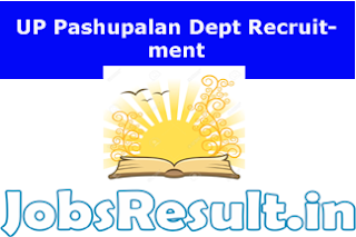 UP Pashupalan Dept Recruitment