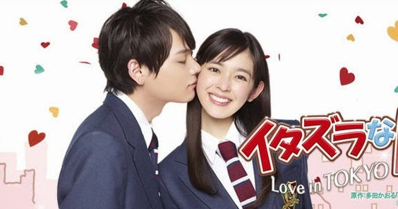 dramamania itazura na kiss love in tokyo. Black Bedroom Furniture Sets. Home Design Ideas
