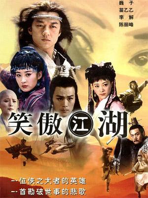 Tiếu Ngạo Giang Hồ (2003) - USLT - 40/40