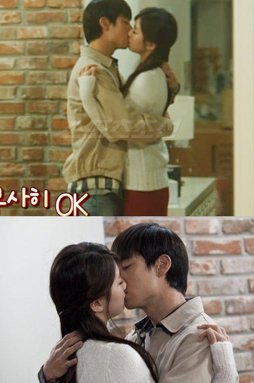 Suzy Deleted Kiss Scene Introduction to Architecture
