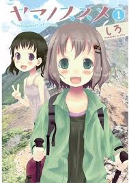 Yama-no-Susume