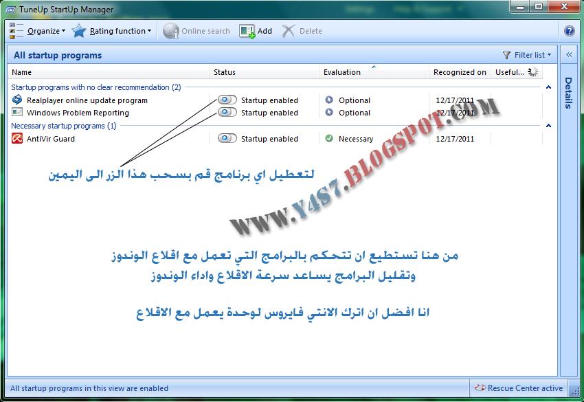 اقوى واضخم شرح لبرنامج TuneUp Utilities 2012 على مستوى الوطن العربي 150 صورة Untitled-3.jpg