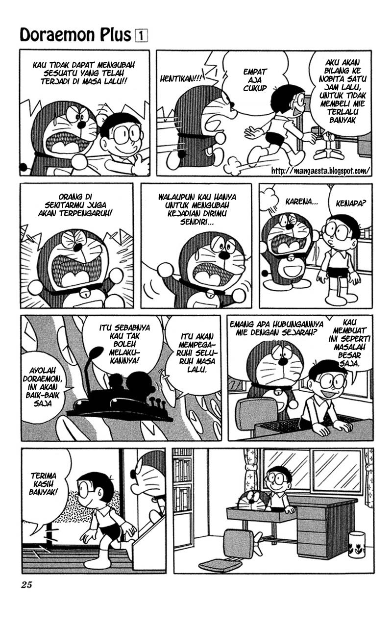Baca Komik Doraemon Plus Vol 1 Chapter 003 - Halaman 03