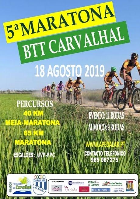 18AGO * CARVALHAL - SETÚBAL