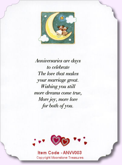 Full wallpaper wedding card verses