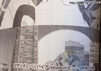 Rosario Vampire II manga final anuncio