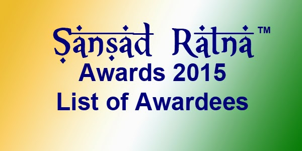 Four Lok Sabha MPs selected for Sansad Ratna 2015 Awards