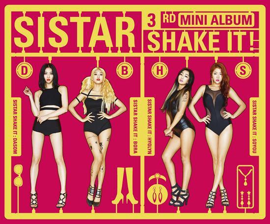 Download Sistar Shake It Mp3 Full Album