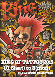 "10月 ""KING OF TATTOO"""