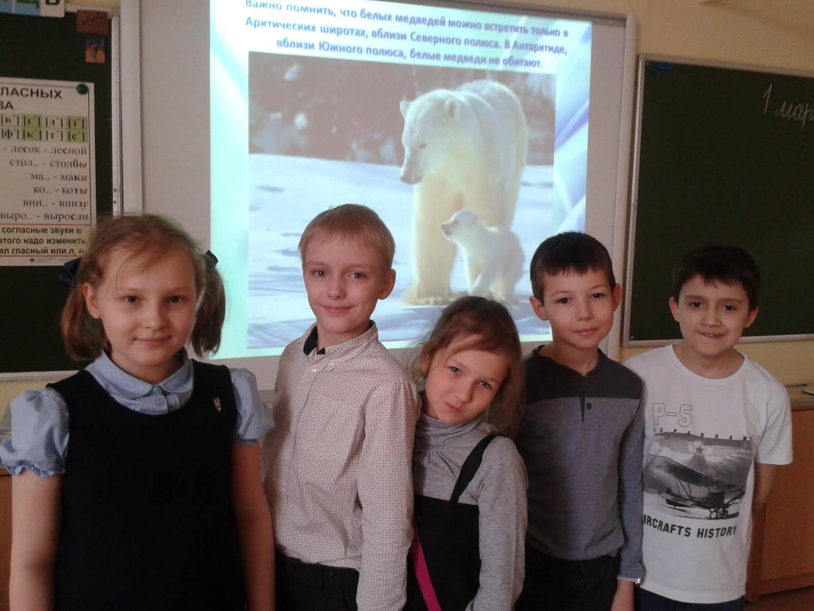 28 февраля - Всемирный день белого медведя.