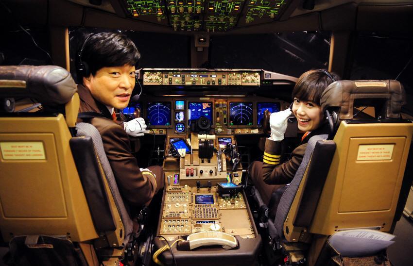 Video Film Korea Yes Captain