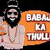 Babaji Ka Thullu Lyrics mp3
