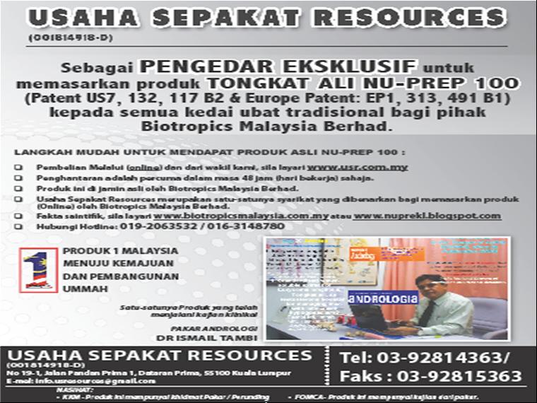 Tribunal Tuntutan Pengguna Malaysia