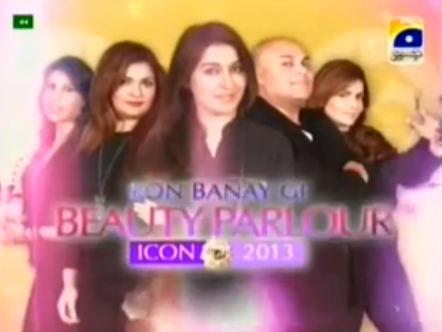 (KON BANAY GY BEAUTY PARLOUR ICON 2013