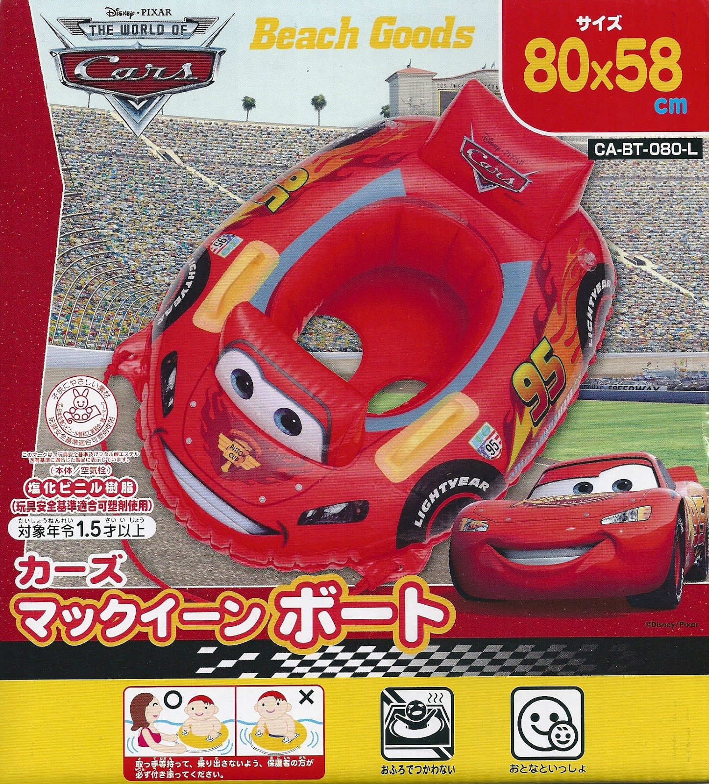 Disney Pixar Cars Baby Float Handle Btc Pool