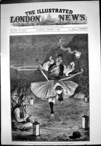 Μαυροβούνιο(1880)