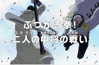 Download One Piece Episode 610 Subtitle Indonesia