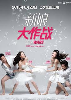 Bride Wars (2015) Subtitle Indonesia