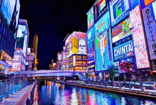 Melancong percuma ke Osaka Jepun bersama Sahajidah Hai-O Marketing melawat Dotonburi Street