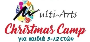 27-29/12 & 03-05/01 Multi-Arts Christmas Camp