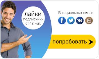 http://Vkontakte.energizer.soceln.e-autopay.com