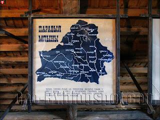 Заславль. Музей этнографии. Карта размещения паровых мельниц