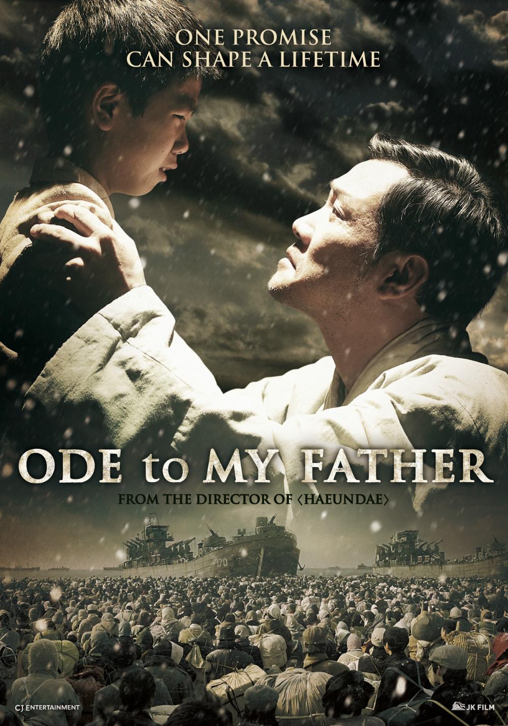 Hứa Với Cha