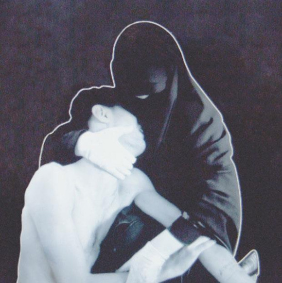 Crystal Castles - Wrath Of God