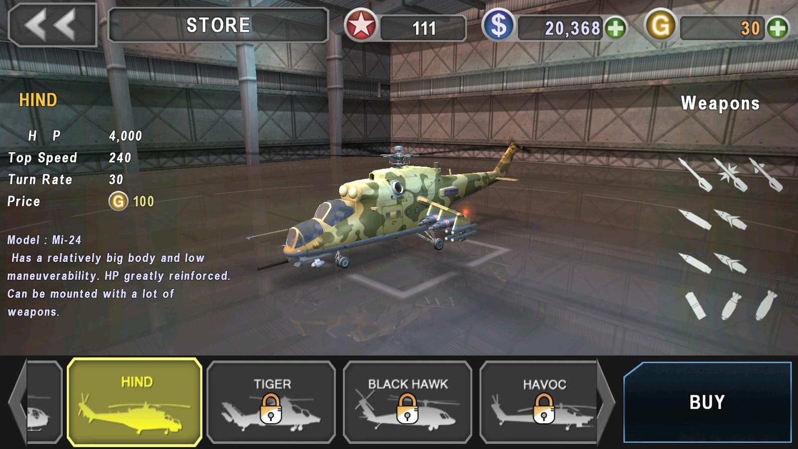 как собрать самолет в игре gunship battle