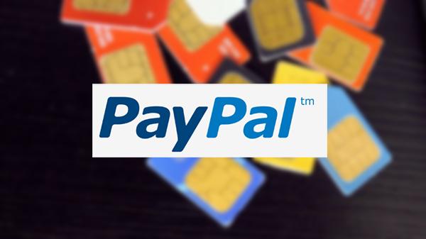 طريقة تعبيئة الهاتف او الموديم عن طريق PayPal( تدعم الدول العربية )
