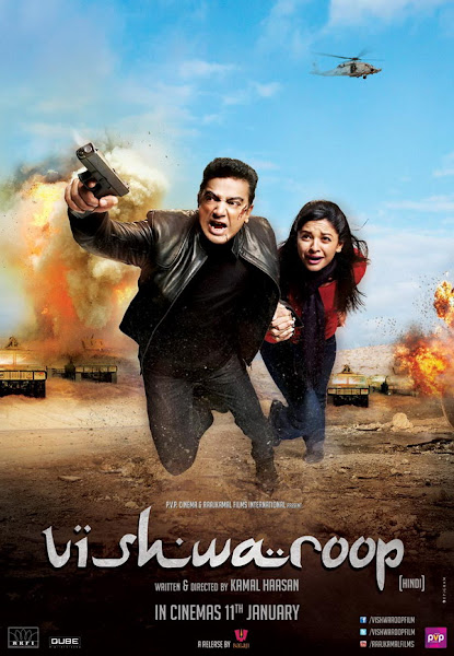 Vishwaroop 2013 (film) Hindi Movie