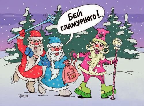 Приколы смешные всё про новый год