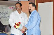 Kamalatho Naa Prayanam Pressmeet-thumbnail-15