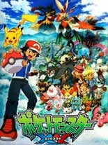 Pokemon XY 78