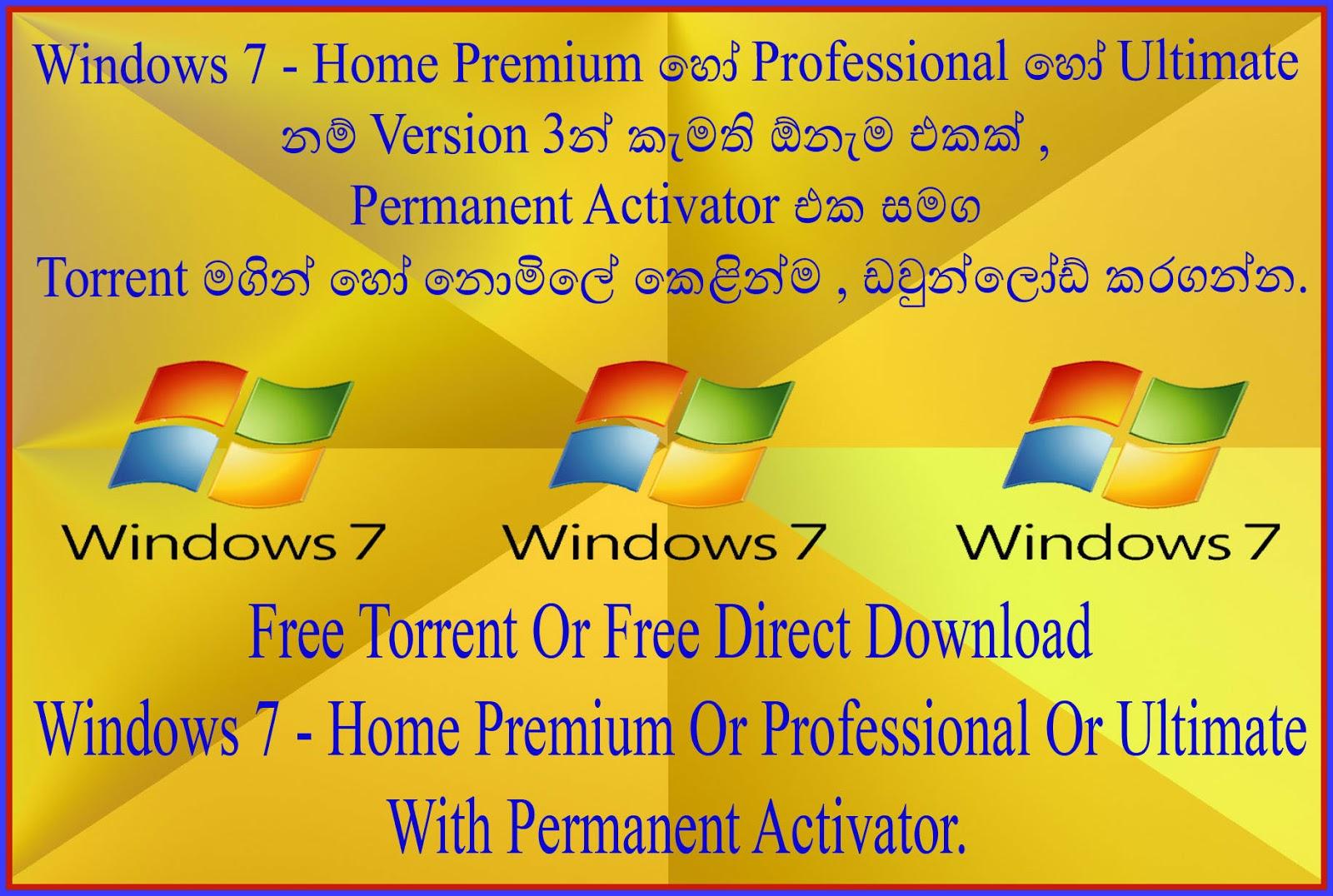 torrent download problems windows 7 home premium 64 bit free download