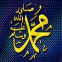doa Rasulullah,doa senjata kaum mukmin.senjata kaum muslim