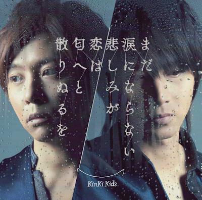 Chart Tangga Lagu Jepang Terbaru November 2013