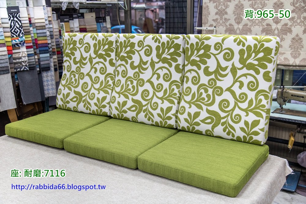 雅鄉名床/椅墊訂做/實木沙發椅墊