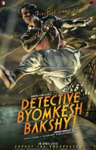 مشاهدة مباشرة فيلم الاثارة والغموض Detective Byomkesh Bakshy! 2015 مترجم اون لاين وتحميل مباشر
