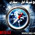 Free Download Safari 5.1.7 for Windows تحميل برنامج المتصفح سفارى 2013