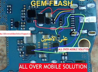 All over mobile solution samsung galaxy tab 3 70 sm t210 charging samsung galaxy tab 3 70 sm t210 charging solution greentooth Gallery