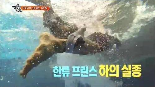 Kim Hyun Joong bị tụt quần khi quay hình 2