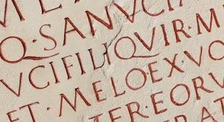come leggere in latino