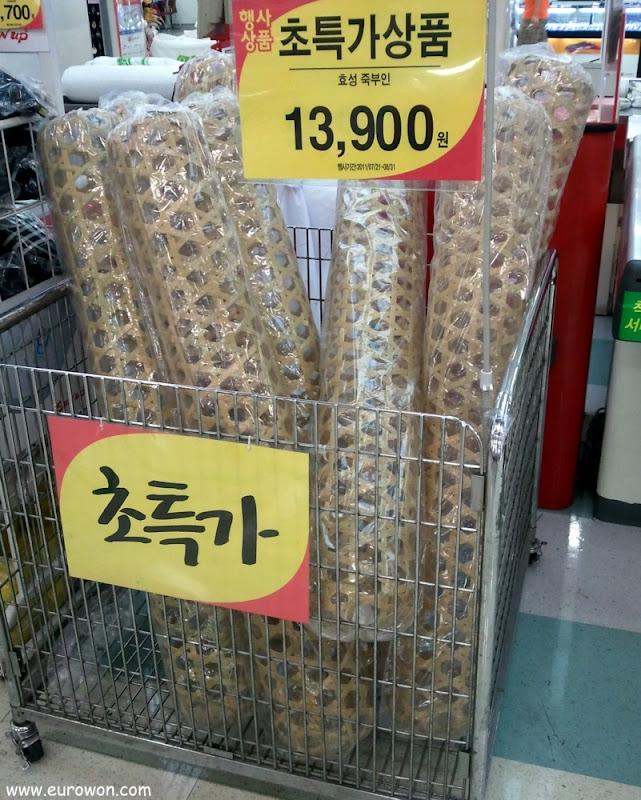 Jukbuin a la venta en un supermercado de Seúl