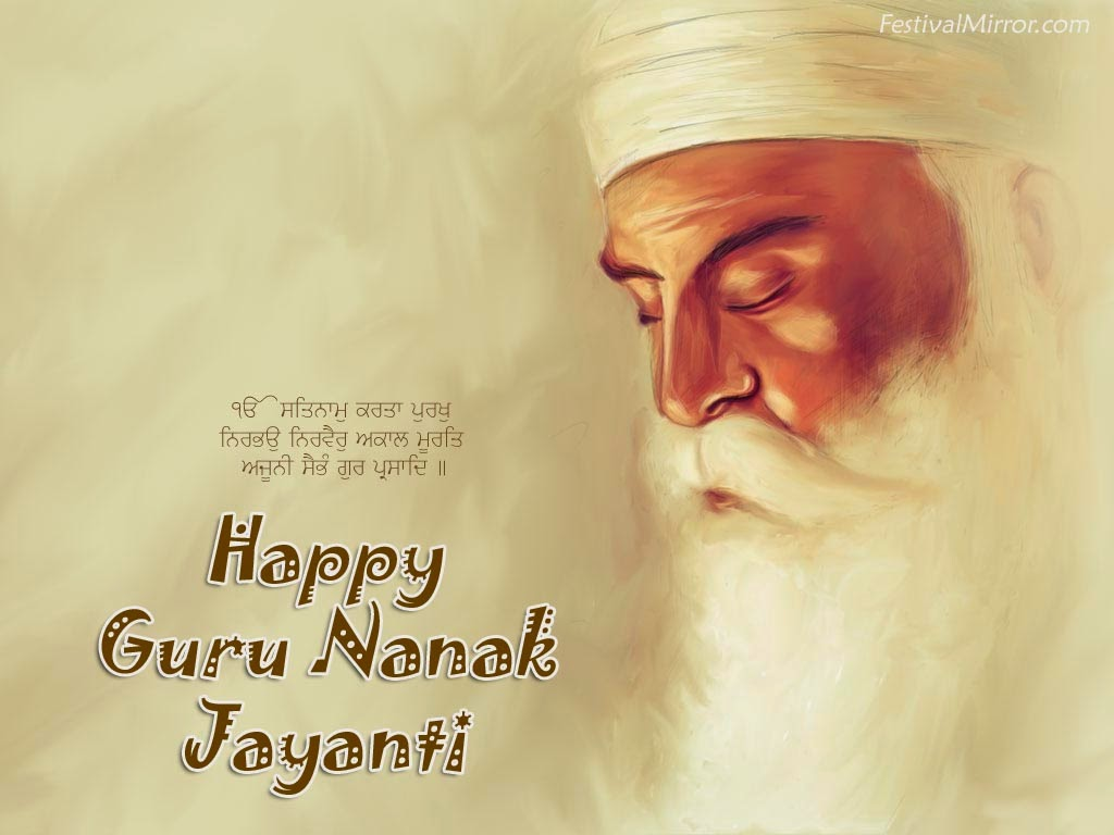guru nanak jayanti Guru nanak was the founder of the sikh religion he was the first of the ten sikh religious gurus guru nanak was born on 15th april 1469 at rai-bhoi-di talwandi in.