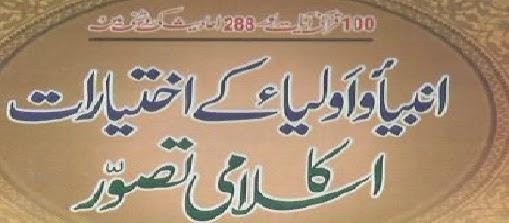 http://books.google.com.pk/books?id=5OI9BQAAQBAJ&lpg=PA11&pg=PA11#v=onepage&q&f=false
