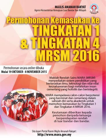 permohonan, mrsm, tingkatan 1, tingkatan 4, 2016