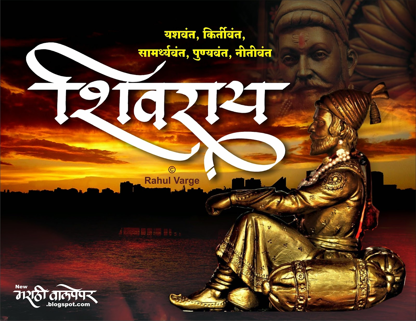 Shivray + Shivaji Maharaj HD + New Marathi Wallpaper ...