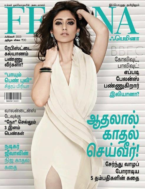 Ileana D'cruz on the cover of Femina magazine