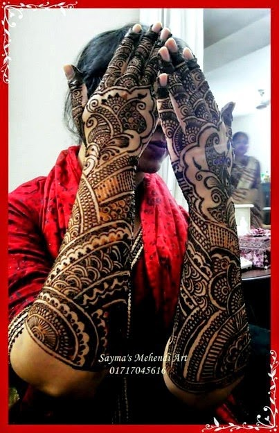 Latest Wonderful Mehndi Designs 2014